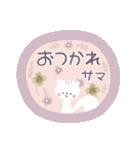 ♡白い動物達♡毎日スタンプ♡(個別スタンプ:4)