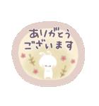 ♡白い動物達♡毎日スタンプ♡(個別スタンプ:6)