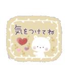 ♡白い動物達♡毎日スタンプ♡(個別スタンプ:9)