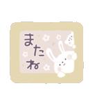 ♡白い動物達♡毎日スタンプ♡(個別スタンプ:10)
