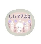 ♡白い動物達♡毎日スタンプ♡(個別スタンプ:11)