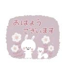♡白い動物達♡毎日スタンプ♡(個別スタンプ:12)