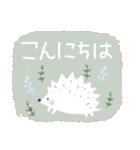 ♡白い動物達♡毎日スタンプ♡(個別スタンプ:13)