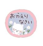 ♡白い動物達♡毎日スタンプ♡(個別スタンプ:14)