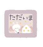 ♡白い動物達♡毎日スタンプ♡(個別スタンプ:15)