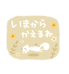♡白い動物達♡毎日スタンプ♡(個別スタンプ:16)