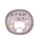 ♡白い動物達♡毎日スタンプ♡(個別スタンプ:17)