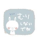 ♡白い動物達♡毎日スタンプ♡(個別スタンプ:20)