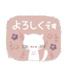 ♡白い動物達♡毎日スタンプ♡(個別スタンプ:21)