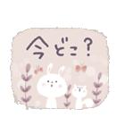 ♡白い動物達♡毎日スタンプ♡(個別スタンプ:23)