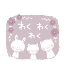 ♡白い動物達♡毎日スタンプ♡(個別スタンプ:25)