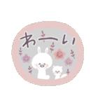 ♡白い動物達♡毎日スタンプ♡(個別スタンプ:27)