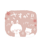 ♡白い動物達♡毎日スタンプ♡(個別スタンプ:28)