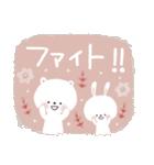 ♡白い動物達♡毎日スタンプ♡(個別スタンプ:30)