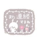 ♡白い動物達♡毎日スタンプ♡(個別スタンプ:32)