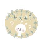 ♡白い動物達♡毎日スタンプ♡(個別スタンプ:33)