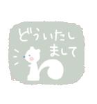 ♡白い動物達♡毎日スタンプ♡(個別スタンプ:34)