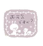 ♡白い動物達♡毎日スタンプ♡(個別スタンプ:36)