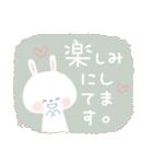 ♡白い動物達♡毎日スタンプ♡(個別スタンプ:37)