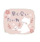 ♡白い動物達♡毎日スタンプ♡(個別スタンプ:38)