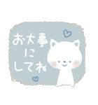 ♡白い動物達♡毎日スタンプ♡(個別スタンプ:39)