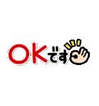 シンプル!省スペNo1♡大人の敬語スタンプ(個別スタンプ:1)