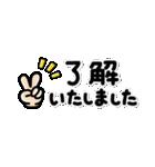 シンプル!省スペNo1♡大人の敬語スタンプ(個別スタンプ:2)