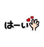 シンプル!省スペNo1♡大人の敬語スタンプ(個別スタンプ:3)