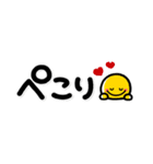 シンプル!省スペNo1♡大人の敬語スタンプ(個別スタンプ:4)