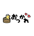 シンプル!省スペNo1♡大人の敬語スタンプ(個別スタンプ:5)