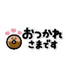 シンプル!省スペNo1♡大人の敬語スタンプ(個別スタンプ:6)