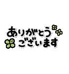 シンプル!省スペNo1♡大人の敬語スタンプ(個別スタンプ:10)