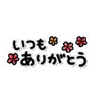 シンプル!省スペNo1♡大人の敬語スタンプ(個別スタンプ:11)
