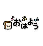 シンプル!省スペNo1♡大人の敬語スタンプ(個別スタンプ:13)