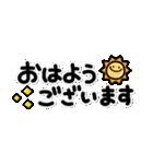 シンプル!省スペNo1♡大人の敬語スタンプ(個別スタンプ:14)