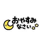 シンプル!省スペNo1♡大人の敬語スタンプ(個別スタンプ:15)
