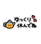 シンプル!省スペNo1♡大人の敬語スタンプ(個別スタンプ:16)