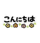 シンプル!省スペNo1♡大人の敬語スタンプ(個別スタンプ:17)