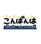 シンプル!省スペNo1♡大人の敬語スタンプ(個別スタンプ:18)