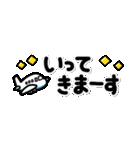 シンプル!省スペNo1♡大人の敬語スタンプ(個別スタンプ:19)