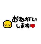 シンプル!省スペNo1♡大人の敬語スタンプ(個別スタンプ:21)