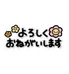 シンプル!省スペNo1♡大人の敬語スタンプ(個別スタンプ:22)
