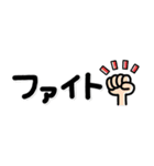 シンプル!省スペNo1♡大人の敬語スタンプ(個別スタンプ:23)