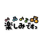 シンプル!省スペNo1♡大人の敬語スタンプ(個別スタンプ:24)