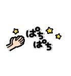 シンプル!省スペNo1♡大人の敬語スタンプ(個別スタンプ:25)