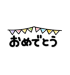 シンプル!省スペNo1♡大人の敬語スタンプ(個別スタンプ:27)