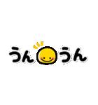 シンプル!省スペNo1♡大人の敬語スタンプ(個別スタンプ:29)