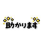 シンプル!省スペNo1♡大人の敬語スタンプ(個別スタンプ:30)