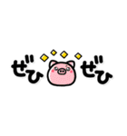 シンプル!省スペNo1♡大人の敬語スタンプ(個別スタンプ:32)