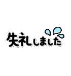 シンプル!省スペNo1♡大人の敬語スタンプ(個別スタンプ:35)